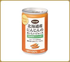 にんじんなのに美味しい、これなら飲める!! CO・OP北海道産にんじんのおいしいジュース にんじんが濃いけど飲みやすかったです。(ゆめママさん)