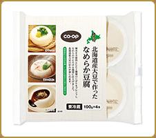 デザートにもできる濃厚さ CO・OP北海道産大豆で作ったなめらか豆腐 大豆の味がしっかりしていて、食感も本当になめらかでした。そのままでももちろん、薬味たっぷりでも!オリーブオイルをかけても!!(まみさん)