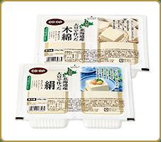 昔ながらの製法でひきだした大豆の甘みと風味 CO・OP北海道産大豆で作った絹/木綿(ダブルパック)  私はいつも絹を食べているけれど、この木綿なら買いたいと思います(ウッキーさん)
