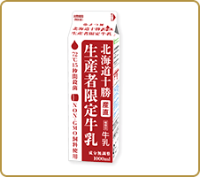 さらさら、あまーい!搾りたてみたい♥ (よつ葉乳業)北海道十勝 生産者限定牛乳 サラッとしていて飲みやすく、 甘いです。子どもが牛乳大好きなので、多少値段が高くても良いものを与えたいと思っていました。(のりえるさん)